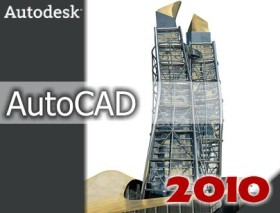 autocad2010